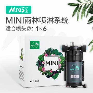 MIUS Mini Misting Set